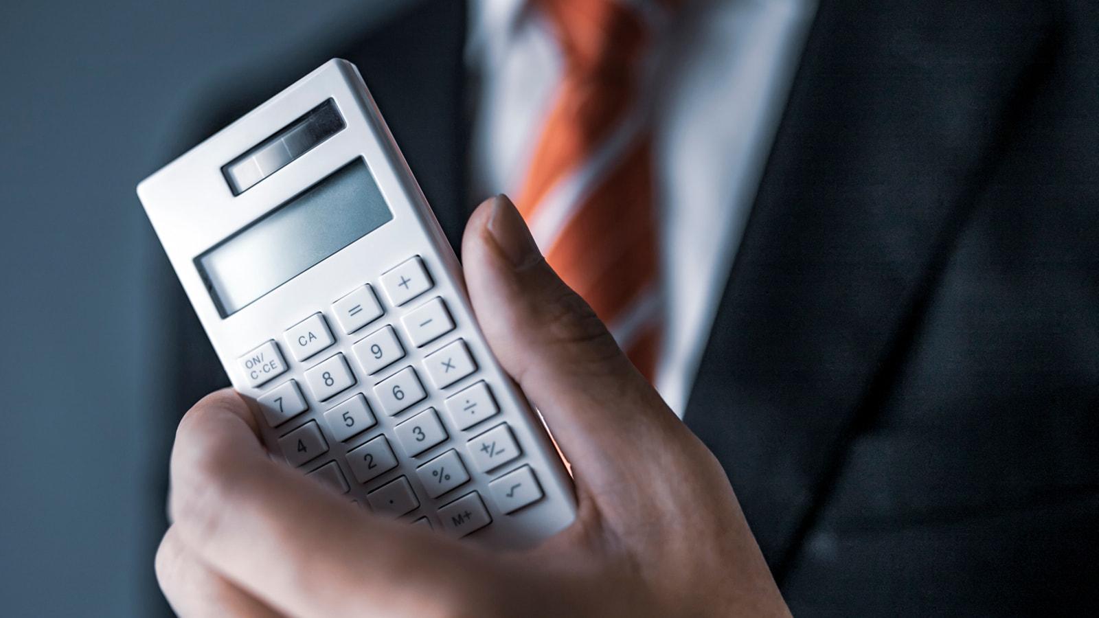 銀行に提供している担保の解除方法